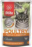 BLITZ 85г POULTRY CAT (Курица с индейкой) влажный корм для кошек