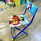 НИКА Набор мебели МАША И МЕДВЕДЬ (стол +мягкий моющийся стул) Азбука 2, фото 2