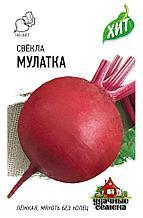 "Семена свеклы Удачные семена ""Мулатка""."
