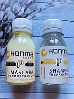 Биксипластия для волос Honma Tokyo Passion Fruit Маракуйя 2 X 50мл