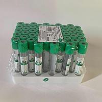 Пробирки для аутоплазмотерапии (50шт)