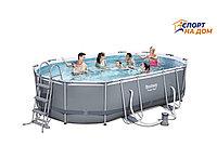 Каркасный бассейн Bestwey 56448 (488*305*107 см, на 10949 л)