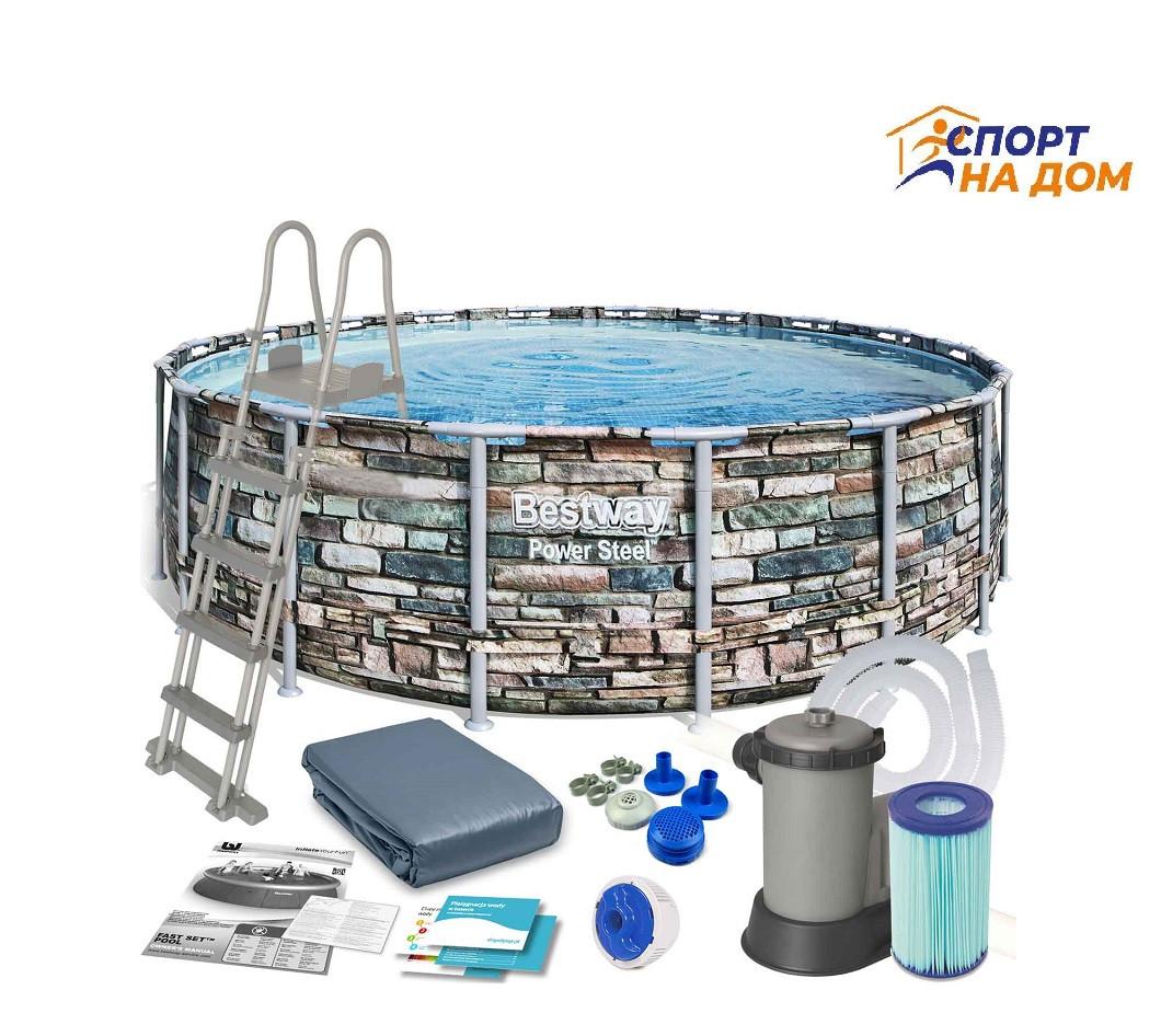 Bestwey 56886 круглый каркасный бассейн (габариты: 549*132 см, на 26000 л)