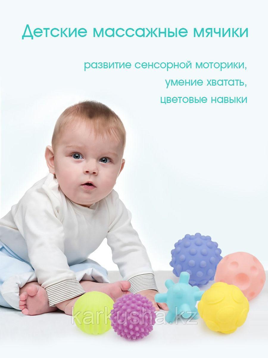 Детские тактильные мячики набор 10шт