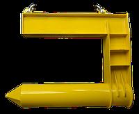 Захват для рулонов стали с подвесом за две точки ЗРС2-20/1600