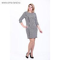 Платье-футляр, размер 48, цвет чёрно-белый