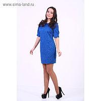 Платье-футляр, размер 42, цвет василёк