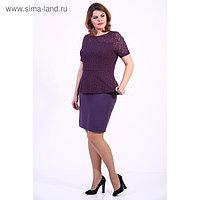 Платье с баской, размер 52, цвет пыльный фиолет