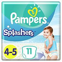 Трусики для плавания Pampers Splashers размер 4-5, 11 шт.
