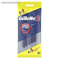 Бритвенный станок Gillette 2, одноразовый, 5 шт.