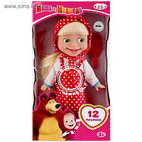 Кукла «Маша и Медведь», 30 см, поёт 12 песен