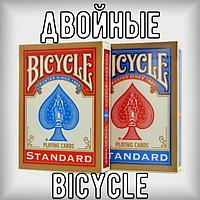 Двойные Bicycle standard