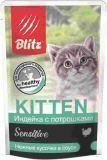 BLITZ 85г KITTEN (Индейка с потрошками) – влажный корм для котят