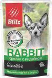 BLITZ 85г RABBIT CAT (Кролик с индейкой) влажный корм для кошек