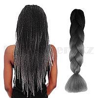 Канекалон двухцветные накладные волосы 60 см черно-серый В35