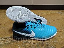 Обувь футзал Nike