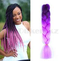 Канекалон двухцветные накладные волосы 60 см фиолетово-сиреневый В47