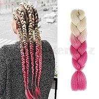 Канекалон двухцветные накладные волосы 60 см светло-русый с розовым В48