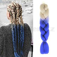 Канекалон двухцветные накладные волосы 60 см светло-русый с синим В49