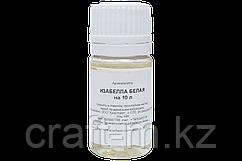 Изабелла белая (прозрачная) - ароматизатор 10л