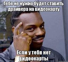 Почему нет в продаже видеокарт в Алматы и Казахстане?