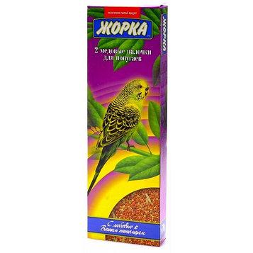 Жорка Медовые палочки для попугаев