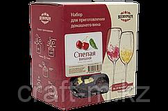 """Набор для приготовления домашнего вина Beervingem """"Спелая вишня"""" на 13,5 л"""