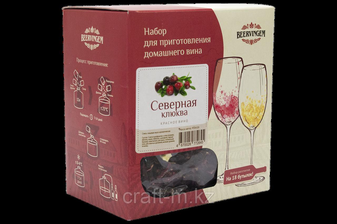 """Набор для приготовления домашнего вина Beervingem """"Северная клюква"""" на 13,5 л"""
