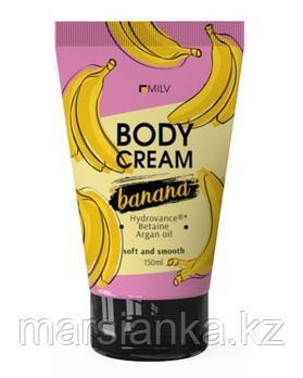 """Крем для тела """"Банан"""" Milv, 150мл"""