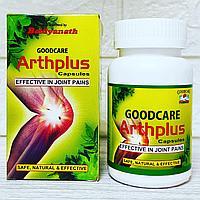 Артплюс  - при болях в cуставах, подагре, остеартрите, радикулите, люмбаго (ArthPlus Goodcare), 60 кап