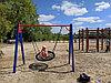 Качели-Гнездо 1000 ИО 11.М.05.01-02, фото 6