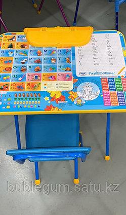 Набор мебели ПЕРВОКЛАШКА ОСЕНЬ (стол -парта + мягкий стул) h580