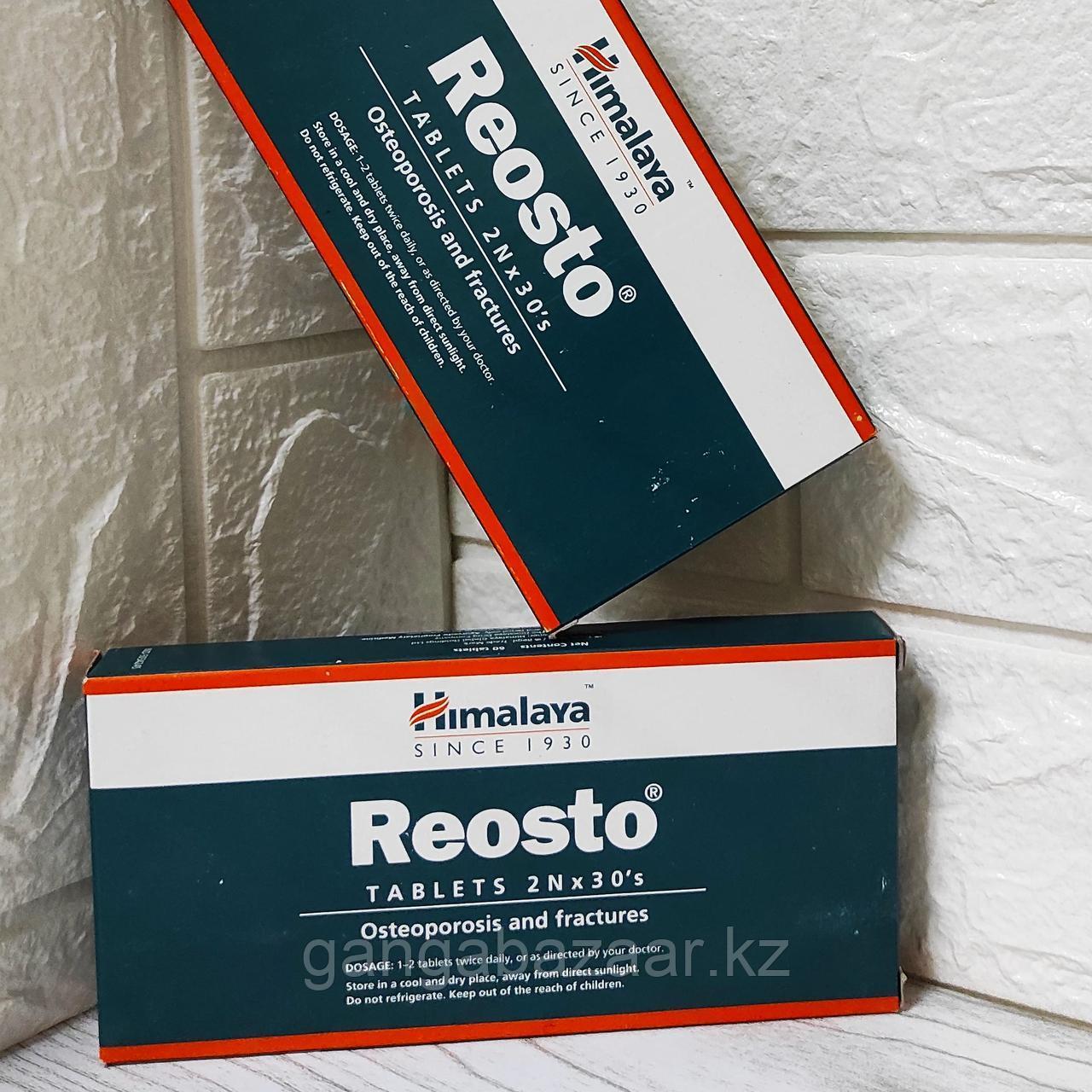 Реосто - лечение и профилактика остеопороза, здоровье костной ткани (REOSTO Himalaya), 60 табл