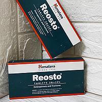 Реосто - от остеопороза, для костной ткани (REOSTO Himalaya), 60 табл