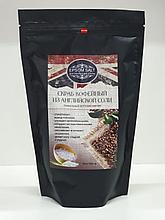 Скраб кофейный 500гр из английской соли