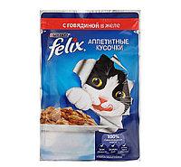 Felix с говядиной в желе, аппетитные кусочки