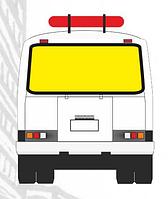 Реклама в транспорте Окно (задний борт) 2100х800 мм