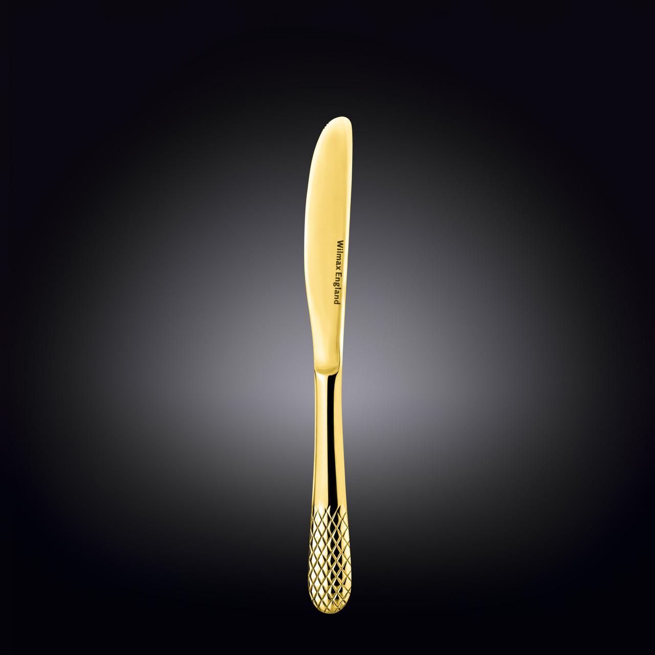 Нож столовый Wilmax «Julia Gold» 22 см