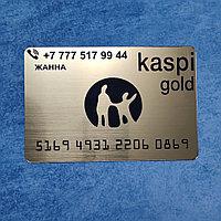 Табличка Kaspi gold A3