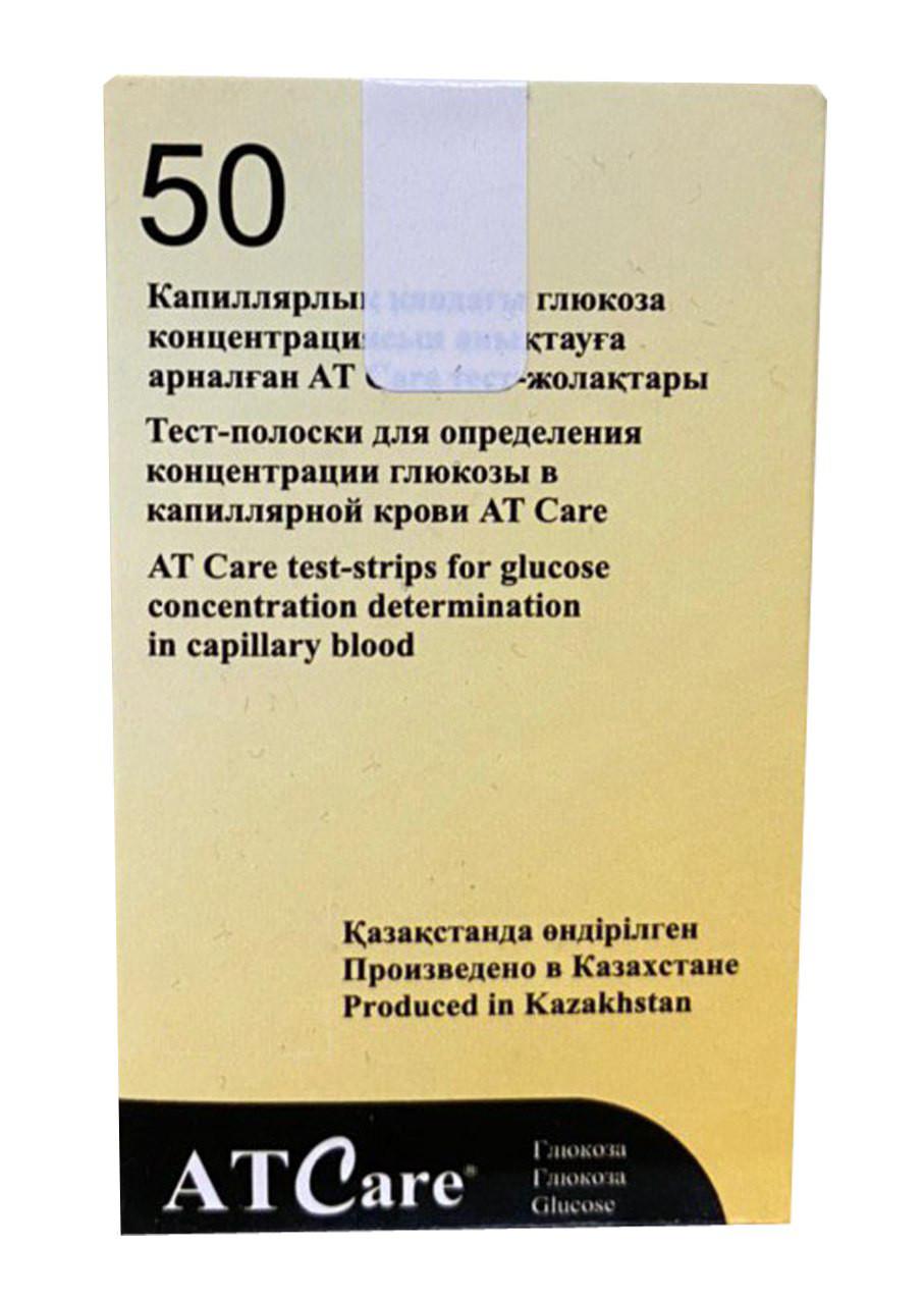 Тест-полоски для определения концентрации глюкозы в капиллярной крови AT Care. №50