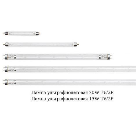 Лампа ультрафиолетовая 15W T6/2P, фото 2