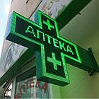 Аптечный крест в Алматы, фото 4