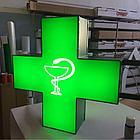 Аптечный крест в Алматы, фото 5