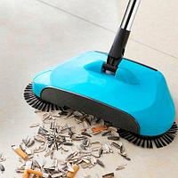 Веник автоматический с тремя щётками для уборки Magic Sweeper (Синий)