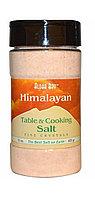 Гималайская розовая соль 425 гр.  Мелкого помола.