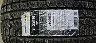 Новая резина маршал 4 шт комплект