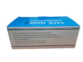 Упаковка медицинский масок 50 шт, фото 3