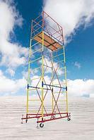 Комплект стабилизаторов для вышки-туры ВС-250/0.7