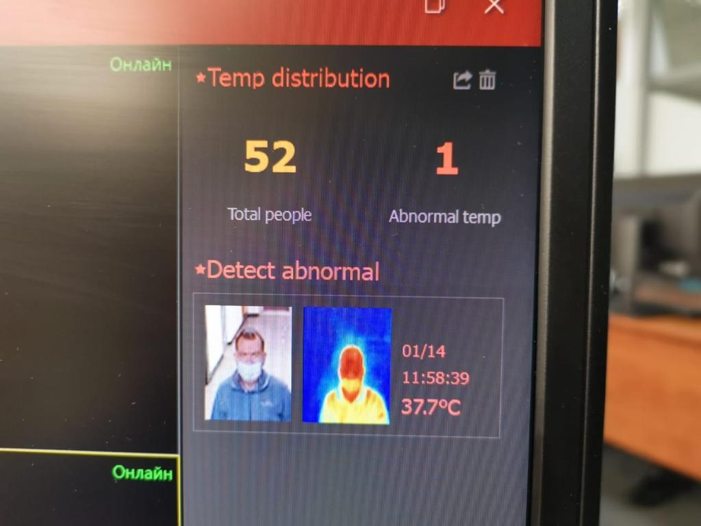 Тепловизионная камера для измерения температуры TD N5 Подробнее: https://pulsar.kz/p81318855-teplovizionnaya-kamera-dlya.html