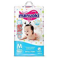 Подгузники Manuoki M (6-11kg) 56 штук